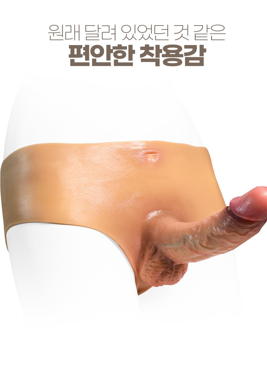 실리콘 크로스드레서 딜도 팬티 S사이즈 남성용