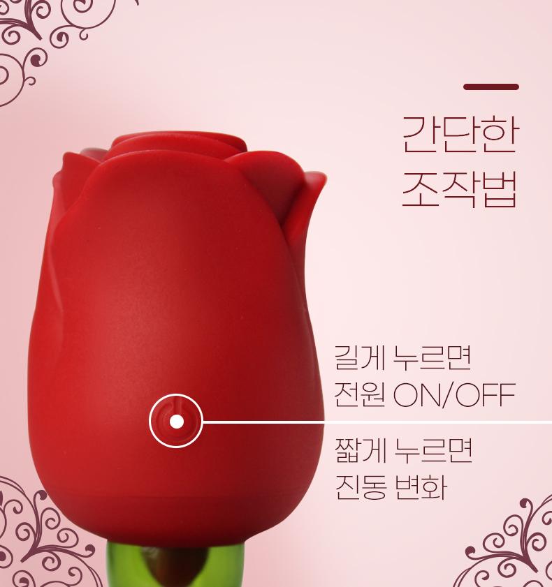 핥기&빨기 듀얼 장미 진동기