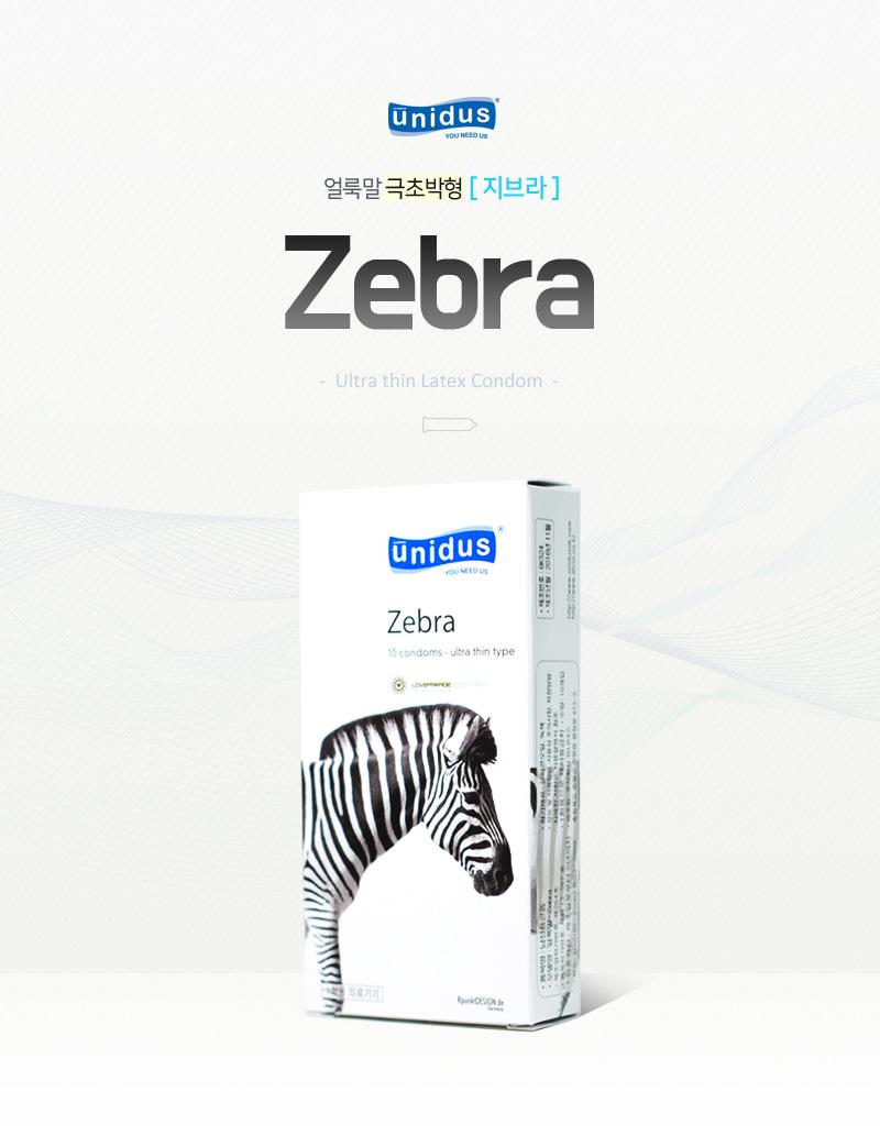 유니더스 지브라 콘돔 10P